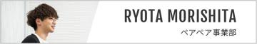 RYOTA MORISHITA
